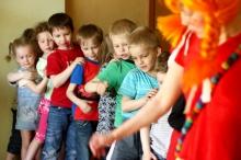 Детский клуб Ирвин