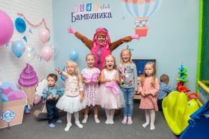 Детский день рождения в клубе Бамбиника