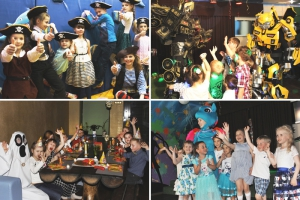 Детский развлекательный клуб Happy Birthday