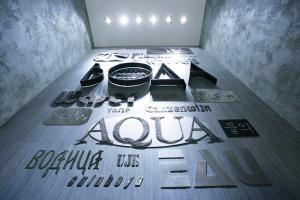 День рождения в Музее «Мир воды Санкт-Петербурга»