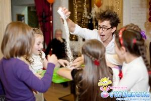 Научное шоу «Открывашка» детский день рождения