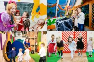 Детский развлекательный центр «Солнечный город»